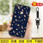 เคส Huawei Y9 (2018) ซิลิโคนแบบนิ่มสกรีนลายน่ารักมาก แบบที่ 11