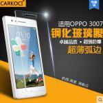 สำหรับ OPPO Mirror 3 ฟิล์มกระจกนิรภัยป้องกันหน้าจอ 9H Tempered Glass 2.5D (ขอบโค้งมน) HD Anti-fingerprint แบบที่ 1