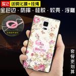 เคส Samsung Galaxy Note 4 พลาสติก TPU สกรีนลายกราฟฟิค สวยงาม สุดเท่ แบบที่ 19