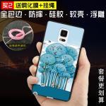เคส Samsung Galaxy Note 4 พลาสติก TPU สกรีนลายกราฟฟิค สวยงาม สุดเท่ แบบที่ 13
