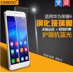 สำหรับ HUAWEI HONOR 6 ฟิล์มกระจกนิรภัยป้องกันหน้าจอ 9H Tempered Glass 2.5D (ขอบโค้งมน) HD Anti-fingerprint แบบที่ 1