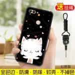 เคส Huawei Y9 (2018) ซิลิโคนแบบนิ่มสกรีนลายน่ารักมาก แบบที่ 4