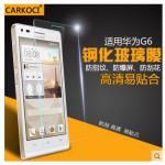 สำหรับ Huawei G6 ฟิล์มกระจกนิรภัยป้องกันหน้าจอ 9H Tempered Glass 2.5D (ขอบโค้งมน) HD Anti-fingerprint แบบที่ 1
