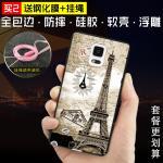 เคส Samsung Galaxy Note 4 พลาสติก TPU สกรีนลายกราฟฟิค สวยงาม สุดเท่ แบบที่ 12