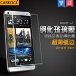 สำหรับ HTC one m7 ฟิล์มกระจกนิรภัยป้องกันหน้าจอ 9H Tempered Glass 2.5D (ขอบโค้งมน) HD Anti-fingerprint แบบที่ 1