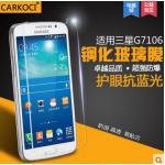 สำหรับ SAMSUNG GALAXY GRAND2 ฟิล์มกระจกนิรภัยป้องกันหน้าจอ 9H Tempered Glass 2.5D (ขอบโค้งมน) HD Anti-fingerprint แบบที่ 1