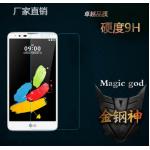 LG Stylus 2 ฟิล์มกระจกนิรภัยป้องกันหน้าจอ 9H Tempered Glass 2.5D (ขอบโค้งมน) HD Anti-fingerprint แบบที่ 1