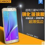 สำหรับ Samsung Galaxy Note 5 ฟิล์มกระจกนิรภัยป้องกันหน้าจอ 9H Tempered Glass 2.5D (ขอบโค้งมน) HD Anti-fingerprint แบบที่ 1