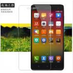 ฟิล์มกระจกนิรภัย Huawei P9 ป้องกันหน้าจอ ราคาถูก