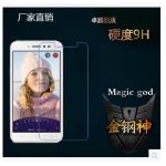ฟิล์มกระจก Asus ZenFone Live ZB501KL ป้องกันหน้าจอ 9H Tempered Glass 2.5D (ขอบโค้งมน) HD Anti-fingerprint แบบที่ 1