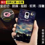เคส Samsung Galaxy Note 4 พลาสติก TPU สกรีนลายกราฟฟิค สวยงาม สุดเท่ แบบที่ 15