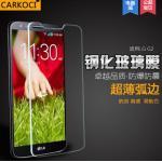 สำหรับ LG G2 ฟิล์มกระจกนิรภัยป้องกันหน้าจอ 9H Tempered Glass 2.5D (ขอบโค้งมน) HD Anti-fingerprint แบบที่ 1