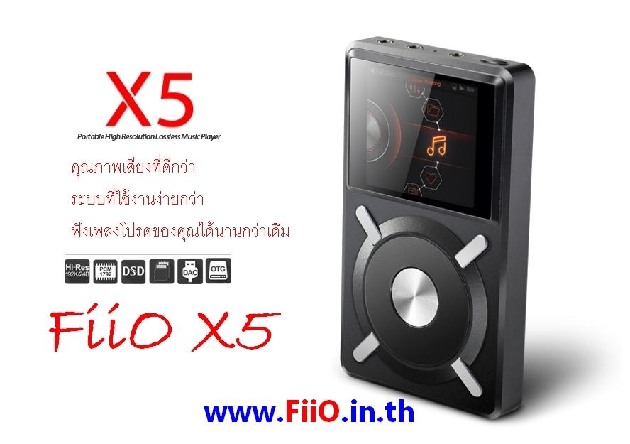 FiiO X5 : วิธีอัพเดทเฟิมแวร์ให้ FiiO X5 ได้ง่ายๆ