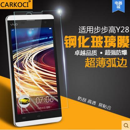 สำหรับ VIVO Y28 ฟิล์มกระจกนิรภัยป้องกันหน้าจอ 9H Tempered Glass 2.5D (ขอบโค้งมน) HD Anti-fingerprint