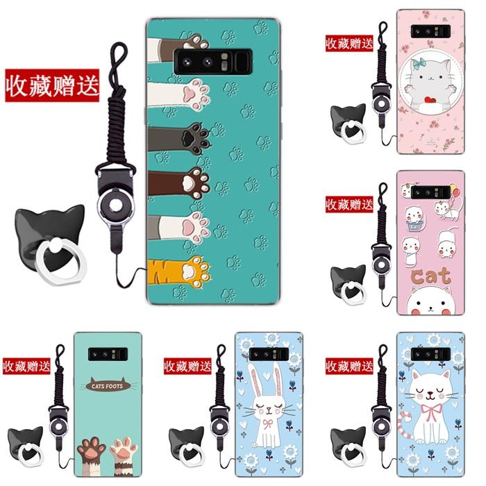 เคส Samsung Note 8 ซิลิโคน soft case สกรีนลายการ์ตูนพร้อมแหวนและสายคล้อง (รูปแบบแล้วแต่ร้านจีนแถมมา) น่ารักมาก ราคาถูก
