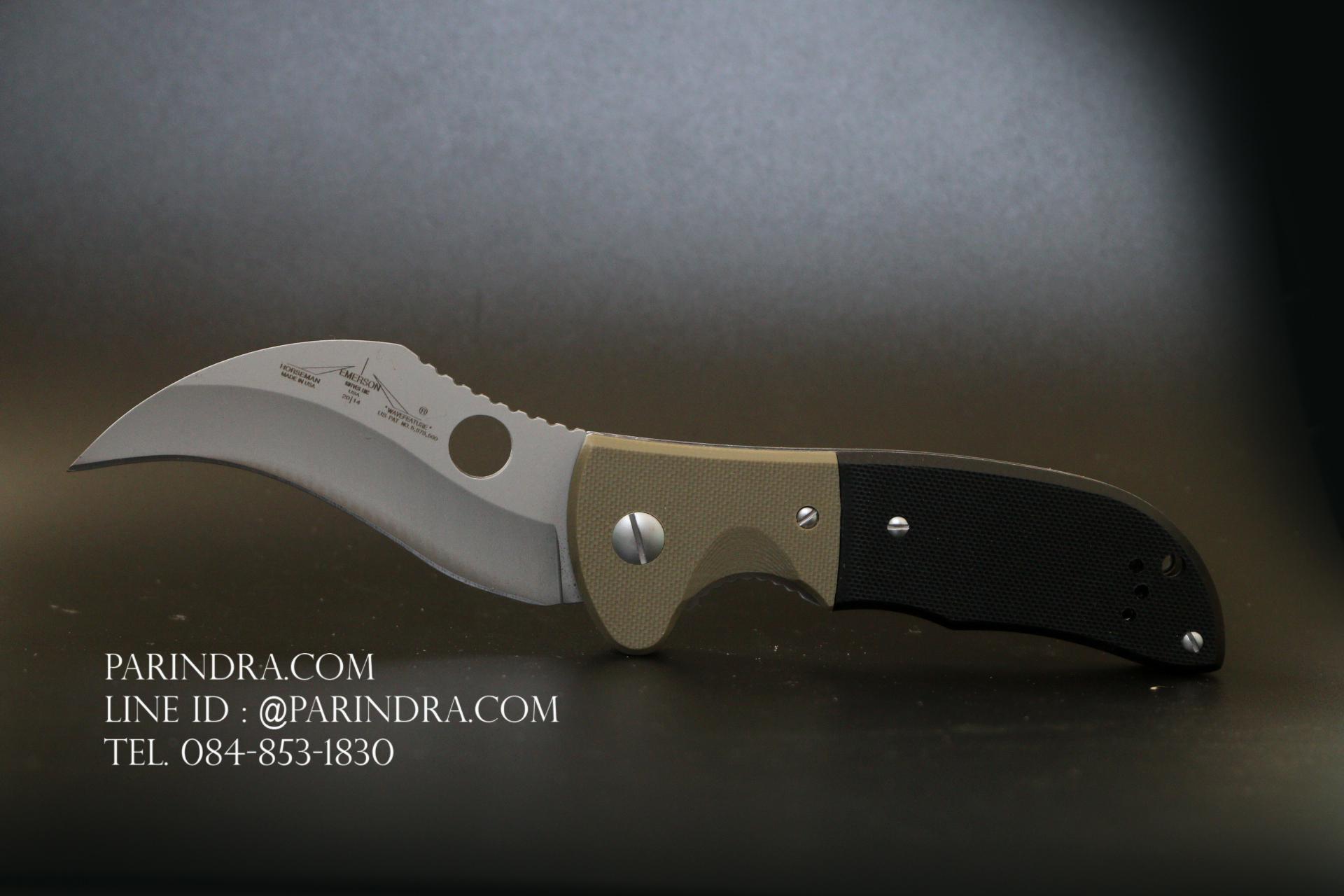 มีดพับ EMERSON ด้าม G10 ใบมีดทรงโค้งงอ (OEM)