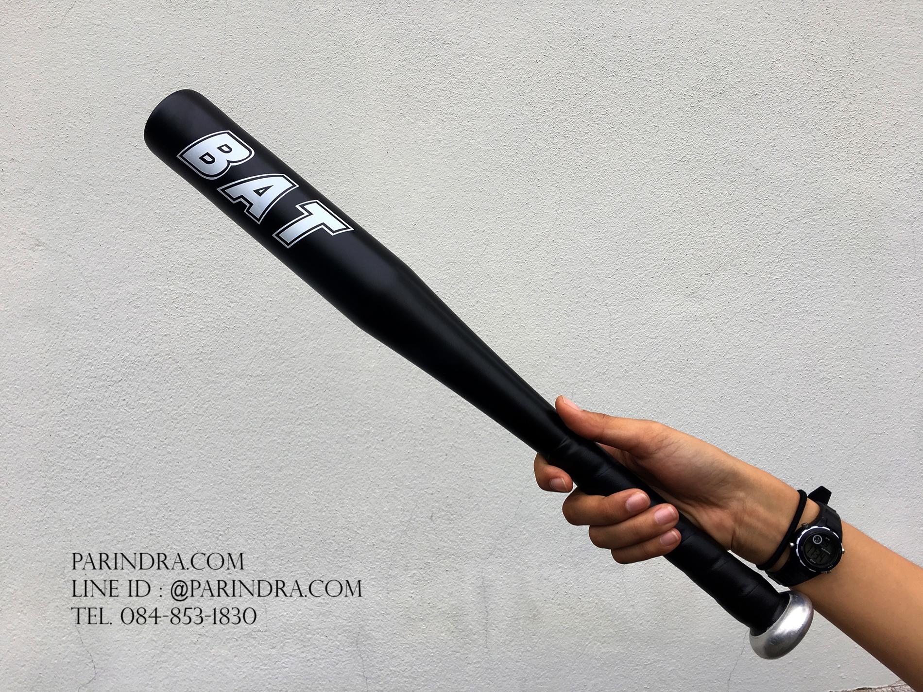 ไม้เบสบอลแบบเบา ขนาดสั้นกระทัดรัด 20 นิ้ว อุปกรณ์ออกกำลังกาย และ ป้องกันตัวในเวลาเดียวกัน สีดำ