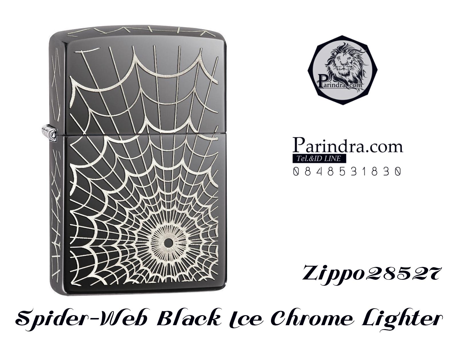 """ไฟแช็ค Zippo แท้ ลายใยแมงมุม ขยุ้มหัวใจ """"Spider Web, Black Ice Chrome Lighter"""" #28527 แท้นำเข้า 100%"""