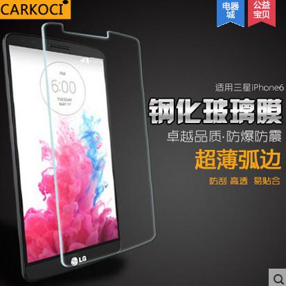 สำหรับ LG G3 ฟิล์มกระจกนิรภัยป้องกันหน้าจอ 9H Tempered Glass 2.5D (ขอบโค้งมน) HD Anti-fingerprint