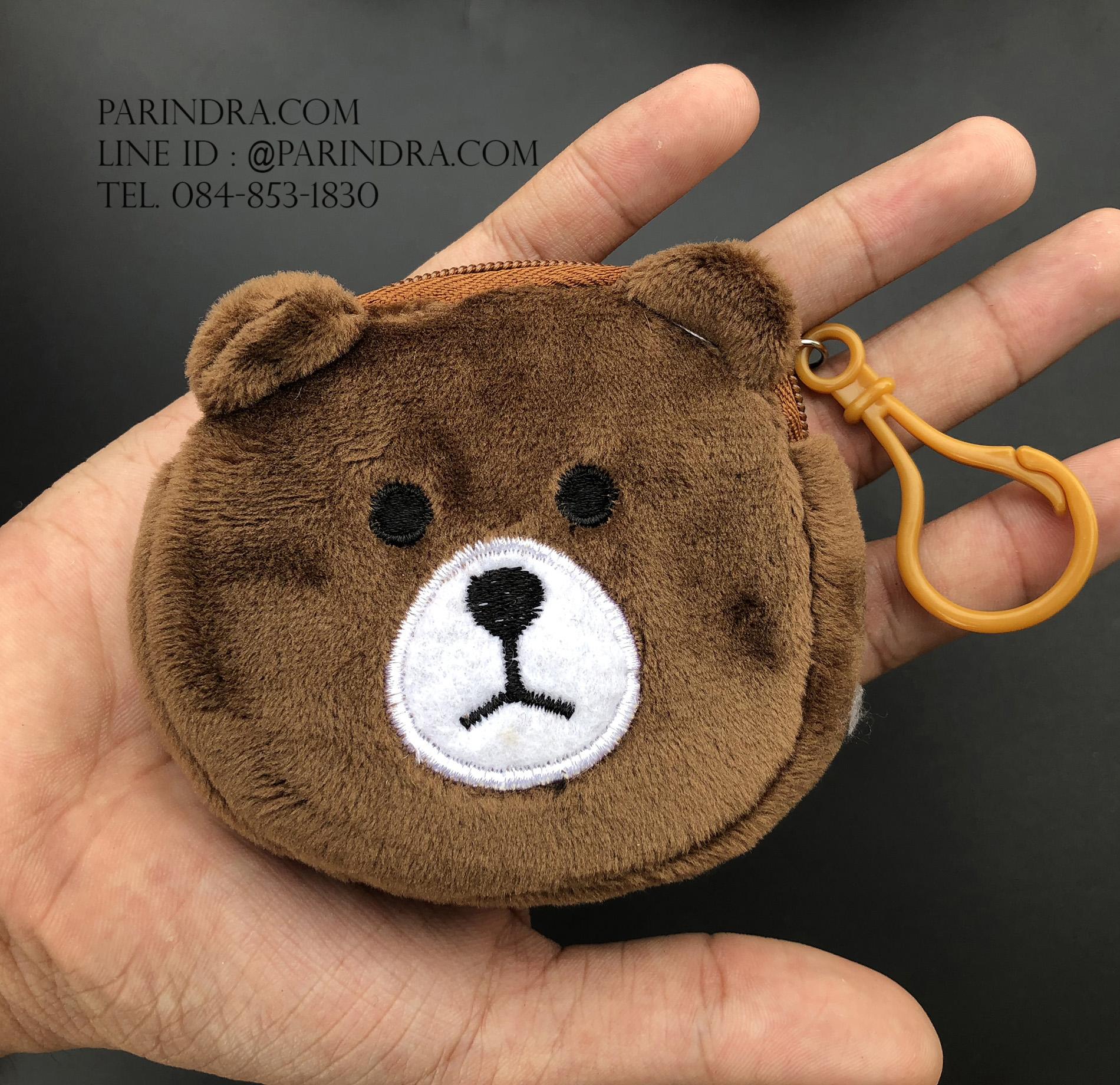 กระเป๋าใส่เหรียญ น่ารัก ขนาดเล็ก ลูกหมีสีน้ำตาล