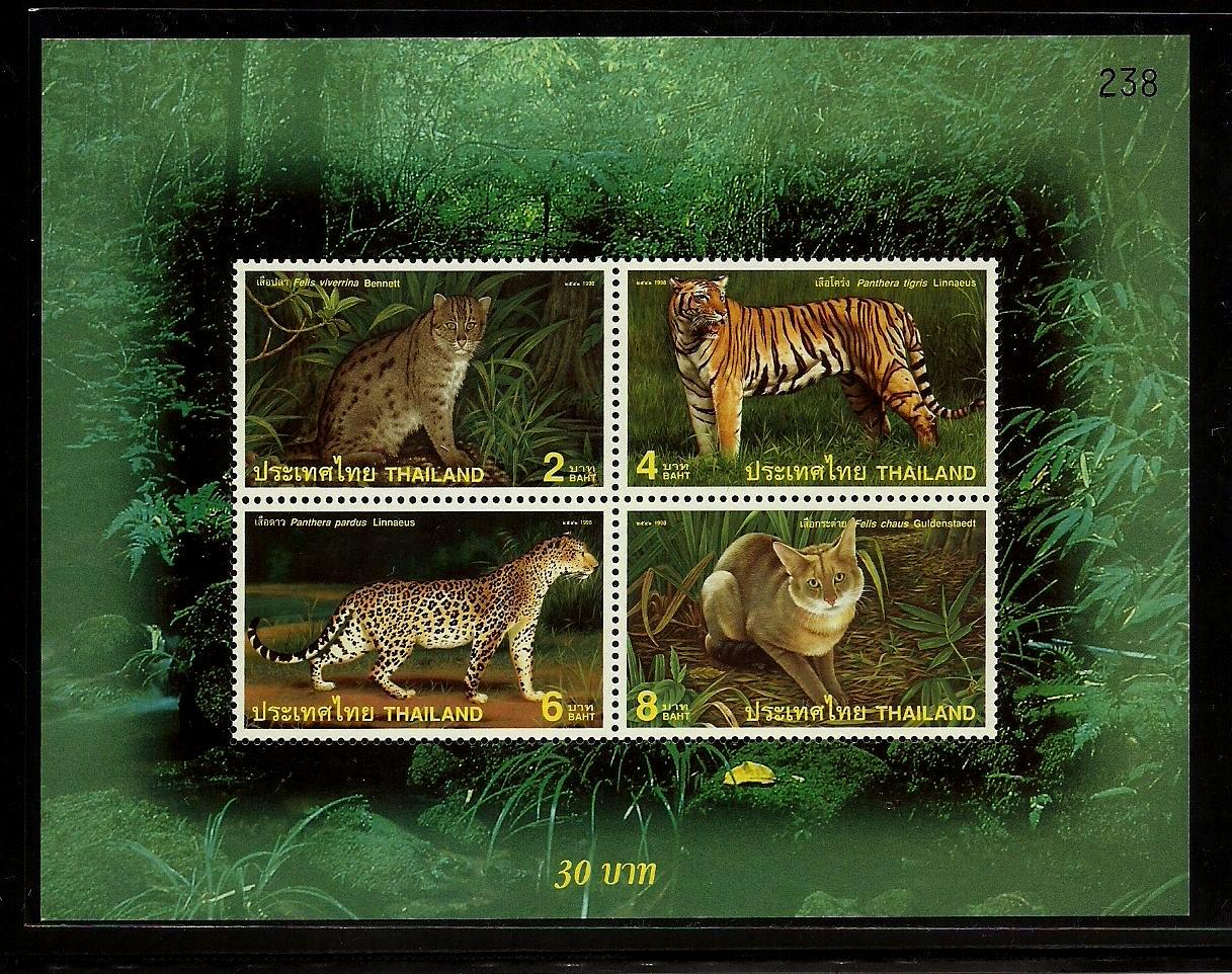 ชุดชีท แสตมป์ชุด สัตว์ป่า เสือในประเทศไทย ชุด 6 ปี 2541 (ยังไม่ใช้)