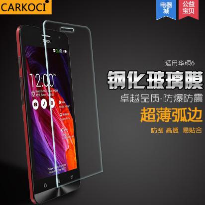 สำหรับ ASUS ZENFONE6 ฟิล์มกระจกนิรภัยป้องกันหน้าจอ 9H Tempered Glass 2.5D (ขอบโค้งมน) HD Anti-fingerprint