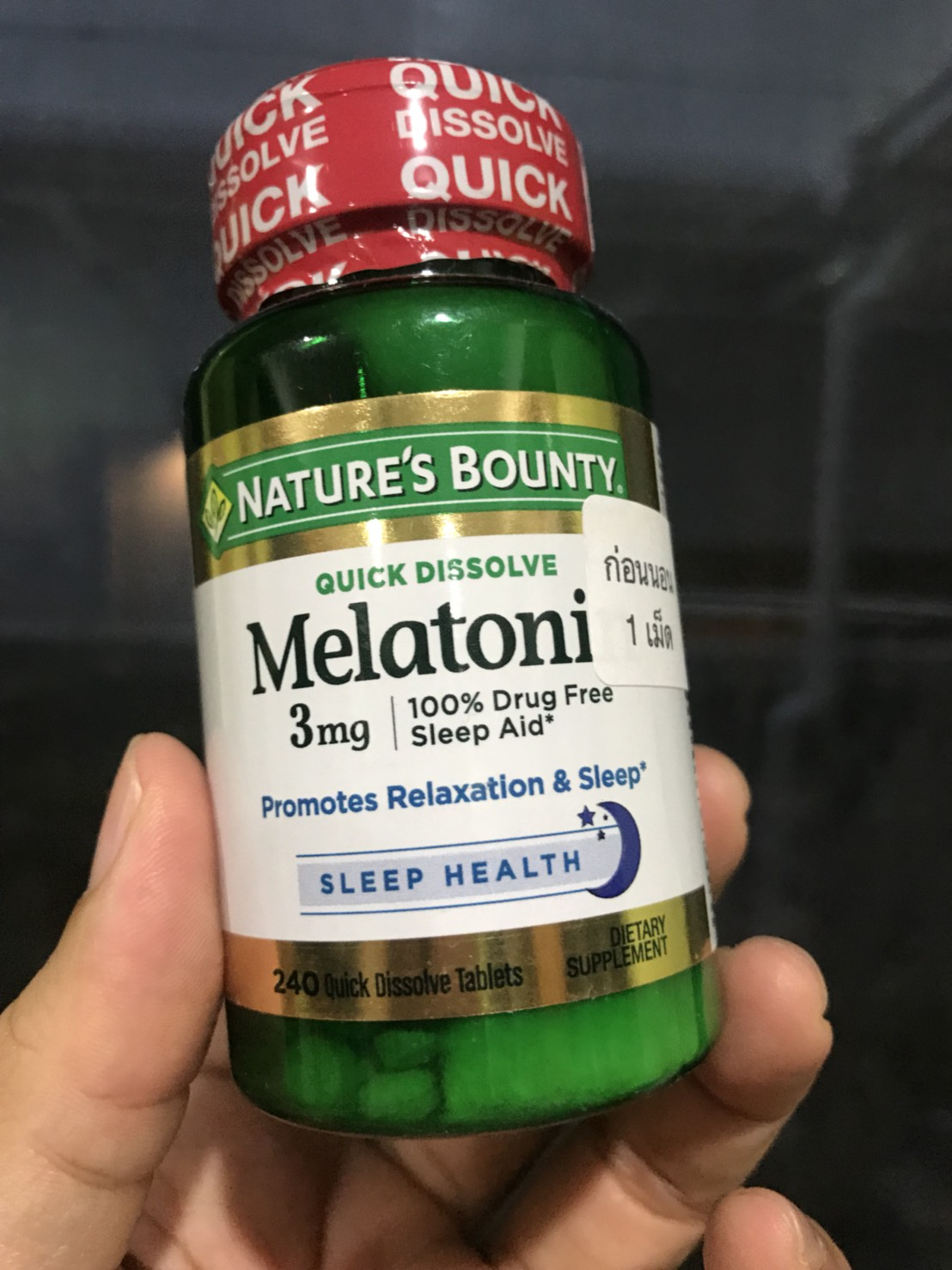 #อาหารเสริมนอนน้อย# Nature's Bounty, Triple Strength Melatonin, 3 mg, 240 Tablets