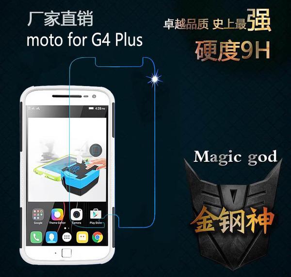 Moto G4 Plus ฟิล์มกระจกนิรภัยป้องกันหน้าจอ 9H Tempered Glass 2.5D (ขอบโค้งมน)