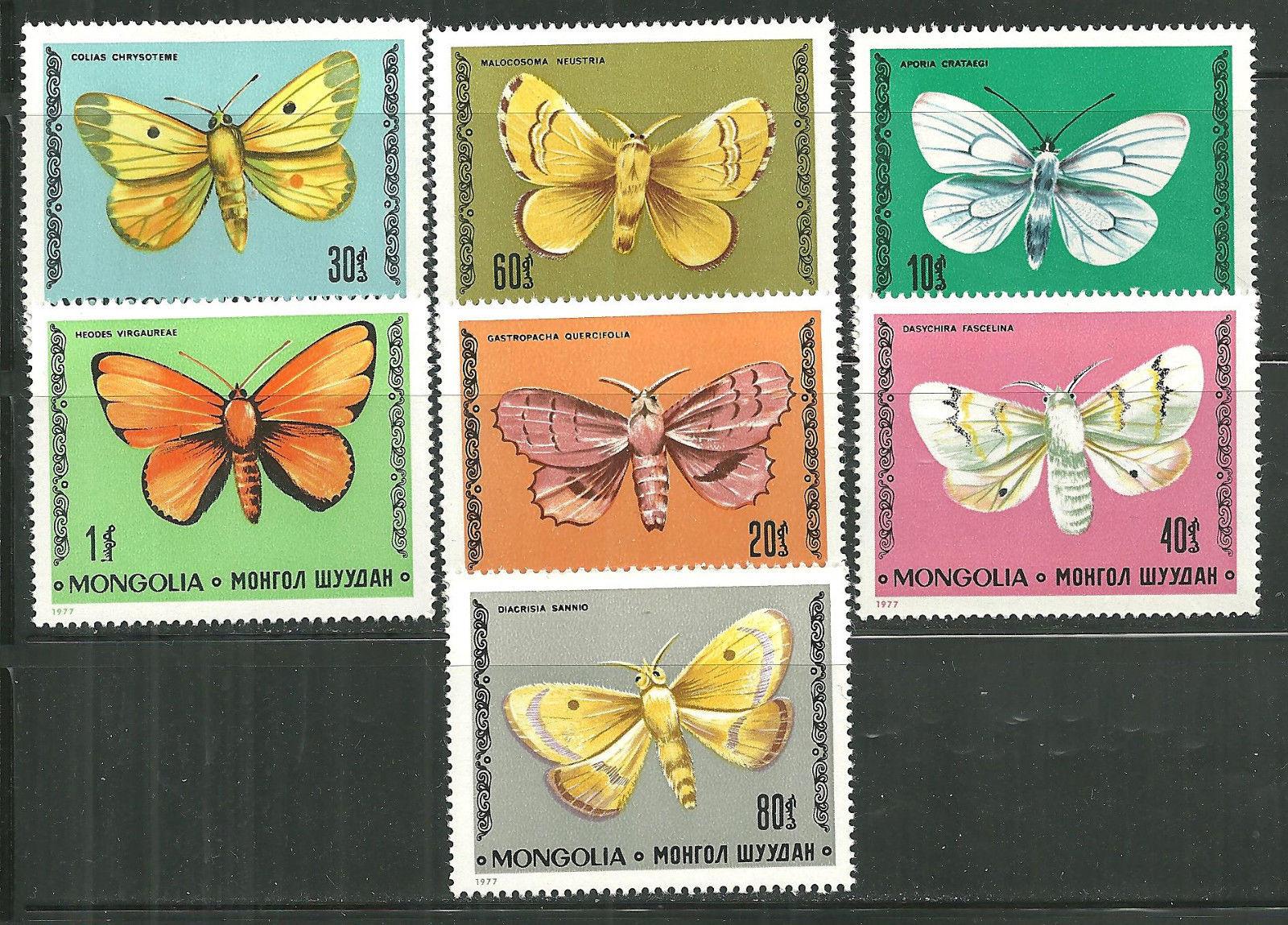 แสตมป์มองโกเลีย ชุด Moths Butterfly ผีเสือ ปี 1977 - MONGOLIA