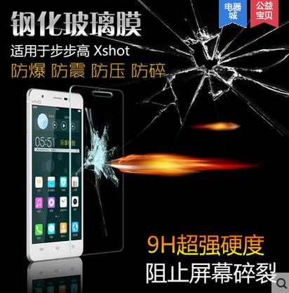 สำหรับ VIVO XSHOT ฟิล์มกระจกนิรภัยป้องกันหน้าจอ 9H Tempered Glass 2.5D (ขอบโค้งมน) HD Anti-fingerprint
