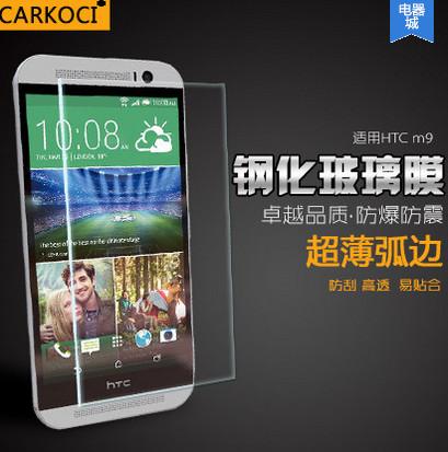 สำหรับ HTC One M9 ฟิล์มกระจกนิรภัยป้องกันหน้าจอ 9H Tempered Glass 2.5D (ขอบโค้งมน) HD Anti-fingerprint