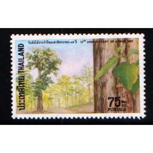 แสตมป์วันต้นไม้ประจำปีของชาติ ครบรอบ 15 ปี ปี 2517 (ยังไม่ใช้)