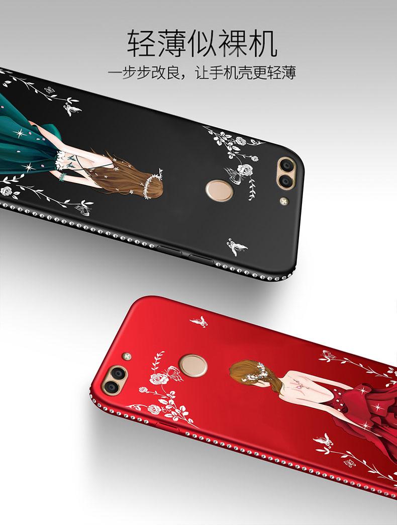 เคส Huawei Y9 (2018) ซิลิโคนลายผู้หญิงแสนสวยมากๆ ราคาถูก (สีของสายคล้องและแหวนแล้วแต่ร้านจีนแถมมา)