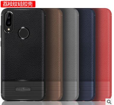 เคส Huawei Nova 3i เคสเกาะหลังผิวกันลื่น ทำให้คล้ายหนัง+โลหะ เท่ๆ RUGGED ARMOR Ultimate Experience