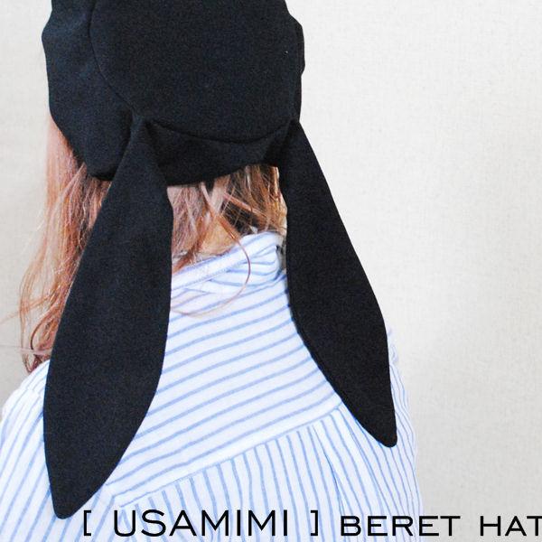 [พร้อมส่ง] H7659 หมวกกระต่ายหูยาว สีดำ สุดน่ารัก