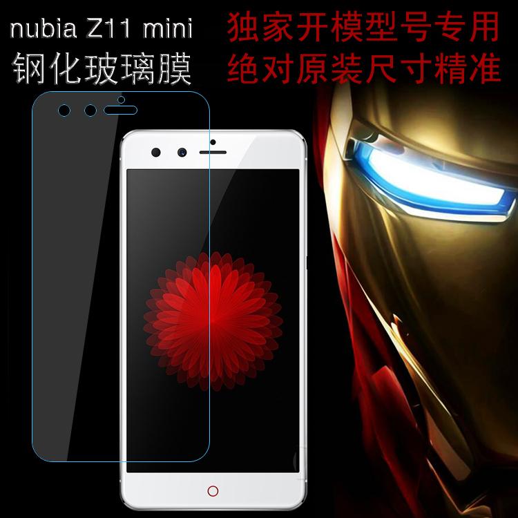 ฟิล์มกระจกนิรภัย Nubia Z11 Mini ป้องกันหน้าจอ 9H Tempered Glass 2.5D (ขอบโค้งมน) HD Anti-fingerprint