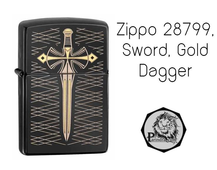 """ไฟแช็ค Zippo แท้ ลายดาบอัศวินสีทอง """" Zippo 28799, Sword, Gold Dagger """" แท้นำเข้า 100%"""