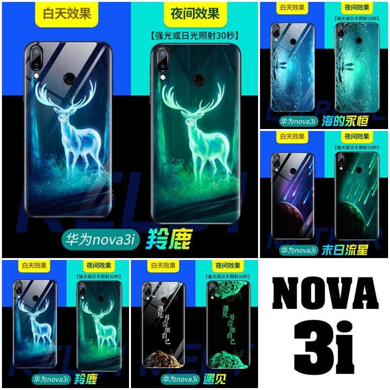 เคส Huawei Nova 3i ลายการ์ตูน ลายกราฟฟิก เรืองแสงได้ในที่มืด Grow in the dark (เรืองแสงสีเขียวตามภาพ ต้องได้รับแสงเพื่อสะสมก่อน) แนวสวยๆ แปลกๆ