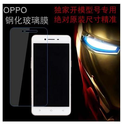 ฟิล์มกระจก OPPO A39 ป้องกันหน้าจอ 9H Tempered Glass 2.5D (ขอบโค้งมน) HD Anti-fingerprint