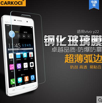 สำหรับ VIVO Y22 ฟิล์มกระจกนิรภัยป้องกันหน้าจอ 9H Tempered Glass 2.5D (ขอบโค้งมน) HD Anti-fingerprint