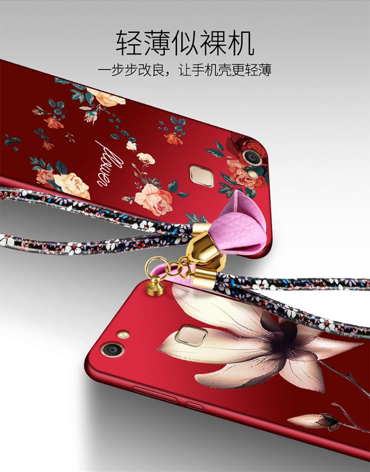 เคส VIVO V7+ (V7 Plus) พลาสติกลายดอกไม้แสนสวยพร้อมสายคล้องมือ น่ารักมากๆ ราคาถูก (ไม่รวมแหวนที่ตั้ง)