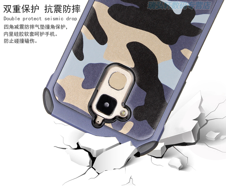 เคส Asus Zenfone 3 Max (5.2 นิ้ว ZC520TL) เคสกันกระแทกแยกประกอบ 2 ชิ้น ด้านในเป็นซิลิโคนสีดำ ด้านนอกพลาสติกลายทหาร ลายพราง สวย แกร่ง ถึก ราคาถูก