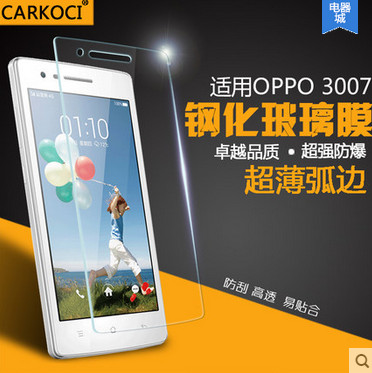 สำหรับ OPPO Mirror 3 ฟิล์มกระจกนิรภัยป้องกันหน้าจอ 9H Tempered Glass 2.5D (ขอบโค้งมน) HD Anti-fingerprint ราคาถูก