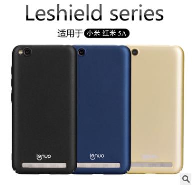 เคส Xiaomi Redmi 5A พลาสติกผิวเรียบ หรูหรา สวยงามมาก ราคาถูก