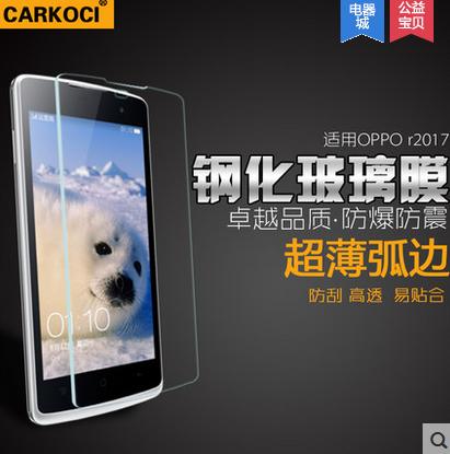 สำหรับ OPPO YOYO ฟิล์มกระจกนิรภัยป้องกันหน้าจอ 9H Tempered Glass 2.5D (ขอบโค้งมน) HD Anti-fingerprint
