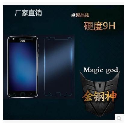 ฟิล์มกระจก Moto Z2 Play ป้องกันหน้าจอ 9H Tempered Glass 2.5D (ขอบโค้งมน) HD Anti-fingerprint