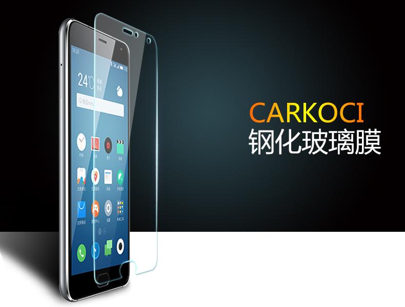 สำหรับ Meizu m1 note ฟิล์มกระจกนิรภัยป้องกันหน้าจอ 9H Tempered Glass 2.5D (ขอบโค้งมน) HD Anti-fingerprint ราคาถูก