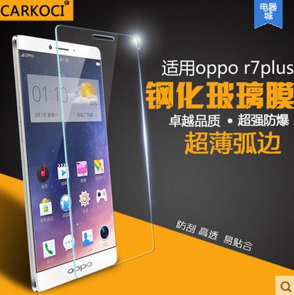 สำหรับ OPPO R7 PLUS ฟิล์มกระจกนิรภัยป้องกันหน้าจอ 9H Tempered Glass 2.5D (ขอบโค้งมน) HD Anti-fingerprint