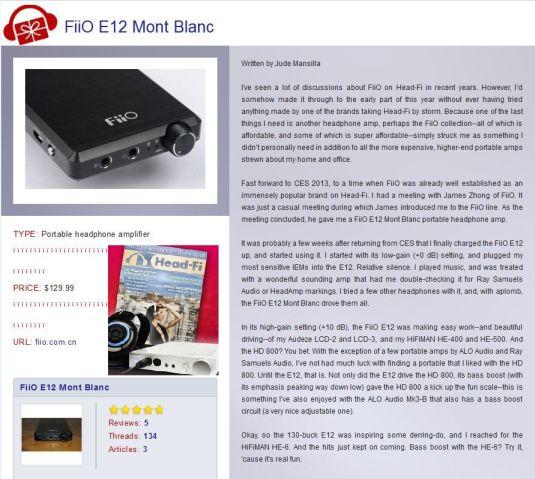 FiiO E12 ได้รับเลือกเป็นแอมป์พกพายอดเยี่ยมใน 2013 Winter Gift Guide ของ Head-Fi