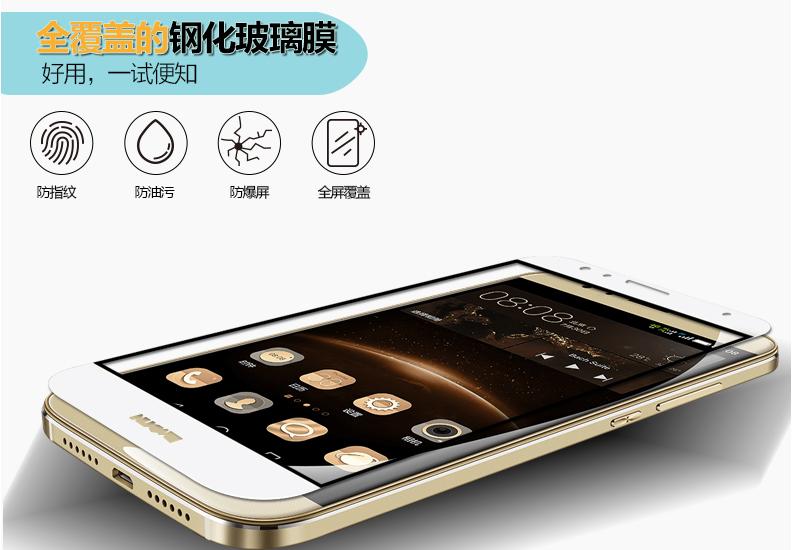 สำหรับ Huawei G7 Plus ฟิล์มกระจกนิรภัยป้องกันหน้าจอ 9H Tempered Glass 2.5D (ขอบโค้งมน) HD Anti-fingerprint